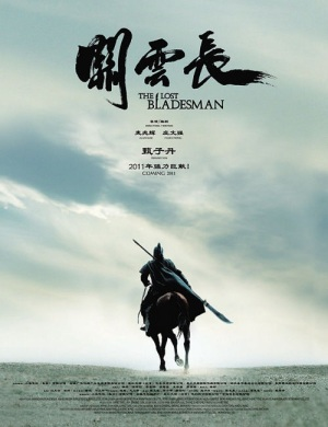 the_lost_bladesman